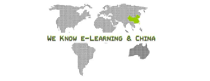 China e-Learning LMS emeneo