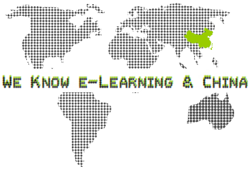 China LMS & e-Learning